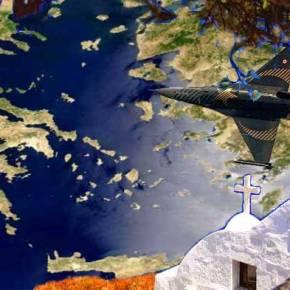 Ξεπαγωμένοι οι Τούρκοι «κτυπούν» το ΑΙΓΑΙΟΑρχιπέλαγος;