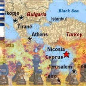 Οι Εξελίξεις (Γεωπολιτικά Σημαντικές) Τρέχουν… Ανάβουν Μηχανές Ελλάδα, Ισραήλ καιΚύπρος