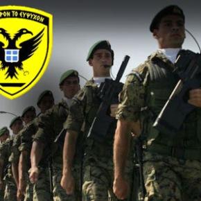 Κύπρος: Στρατός στα αεροδρόμια υπό το φόβοτρομοκρατίας