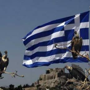 Αν είστε Έλληνες δείτε το βίντεο! Θα καταλάβετεπολλά…
