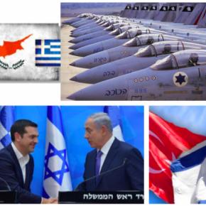 Γιατί το Ισραήλ «τα βρίσκει» με την Τουρκία και τι πιστεύει για Ελλάδα και Κύπρο! Αποκαλυπτικήανάλυση