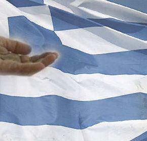 Σκοτώνουν του Έλληνες…