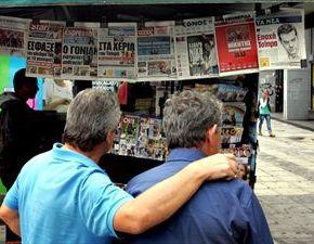 Έρευνα: Τί ανησυχεί τους Έλληνες για το2016;