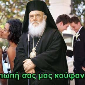 «Πάγωσαν» οι Ορθόδοξοι Ρώσοι, από το ψήφισμα της ελληνικής βουλής για το «σύμφωνο συμβίωσης» των ομοφυλοφίλων ( ΒΙΝΤΕΟΠΟΥΤΙΝ)