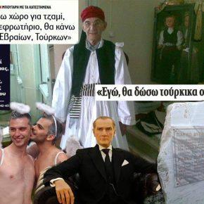 «Να μπει η ομοφιλοφιλία στα Σχολεία, όχι μονον η σημαία του Παλαιών ΠατρώνΓερμανού»