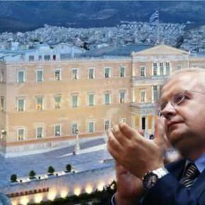 Πρόκληση με Τούρκικες κραυγές στηΒουλή