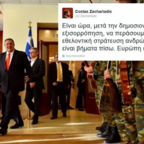Μύλος! Ο Καμμένος θέλει γυναίκες στο στρατό και στον ΣΥΡΙΖΑ καταργούν γενικώς τηθητεία!