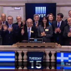 «Ημέρα της Ελλάδος» στο Χρηματιστήριο της ΝέαςΥόρκης