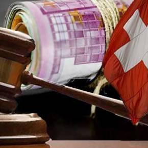 ΜΕΤΑ ΑΠΟ ΑΙΤΗΜΑ ΤΟΥ ΟΙΚΟΝΟΜΙΚΟΥ ΕΙΣΑΓΓΕΛΕΑ Καταρτίζεται λίστα με τα ονόματα όσων έβγαλαν χρήματα σε Γερμανία-Ελβετία την τελευταία20ετία!