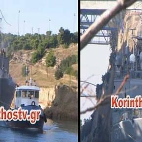 Τελικά τα τουρκικά πολεμικά πλοία έφτασαν μέχρι το Ναύσταθμο της Σαλαμίνας![φωτο-βίντεο]