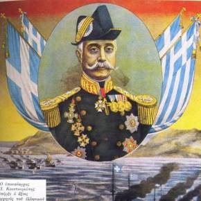 3 Δεκεμβρίου 1912: Η Ναυμαχία τηςΈλλης