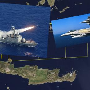 ΣΗΜΑΝΕ ΣΗΝΑΓΕΡΜΟΣ ΣΤΗΝ ΚΡΗΤΗ… Τύμπανα Πολέμου… Ανοίγουν ΠΥΡ σε «Καράβια» και«Σπαθί»