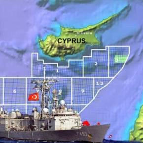 Τουρκική φρεγάτα επιχείρησε να εμβολίσει κυπριακό ερευνητικό σκάφος εντός της κυπριακήςΑΟΖ