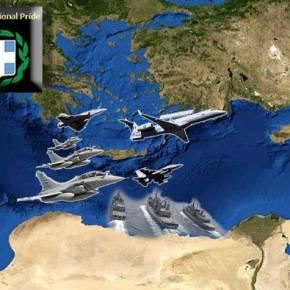 «ΜΕΔΟΥΣΑ 2015»: Ποια είναι τα αντικείμενα συνεργασίας/εκπαίδευσης στην ελληνοαιγυπτιακή άσκηση