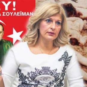 Είμαι Ελληνίδα μουσουλμάνα και θέλω να γίνω τουρκάλα πολίτης..Θα είμαι πάντα στο πλευρό τωνΤούρκων