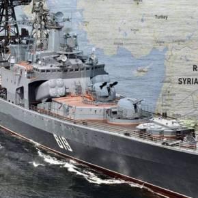 Το «Μόσκβα» παίρνει θέση μάχης στη Συρία – Έτοιμα για εκτόξευση κατά της Τουρκίας 48 βλήματα cruise – ΠΛΕΕΙ ΕΠΙΚΕΦΑΛΗΣ ΟΜΑΔΑΣ ΜΑΧΗΣ – ΤΟΥΡΚΙΚΑ ΥΠΟΒΡΥΧΙΑ ΠΡΟΣΠΑΘΟΥΝ ΝΑ ΤΟ ΠΡΟΣΕΓΓΙΣΟΥΝ!–