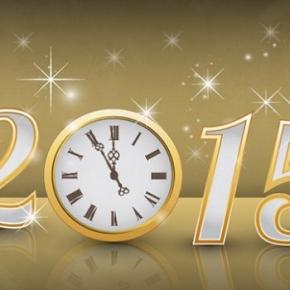 Όλο το 2015 μέσα σε 209δευτερόλεπτα!