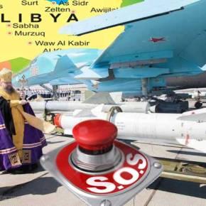 Θα «κατέβει» στην Λιβύη η ρωσική «αρκούδα», για να διώξει τα ισλαμικά«τσακάλια»!
