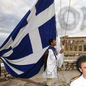 Η Ελλάδα ανάμεσα στις 10 «εξυπνότερες» χώρες στονπλανήτη