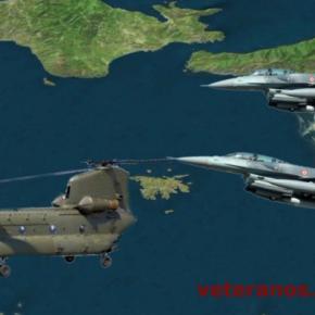 ΕΚΡΗΚΤΙΚΟ… Τουρκικά F-16 παρενόχλησαν το Ελικόπτερο (που μετέβαινε ο Καμμένος και Ευρωπαίοι Υπουργοί) στο Αγαθονήσι!