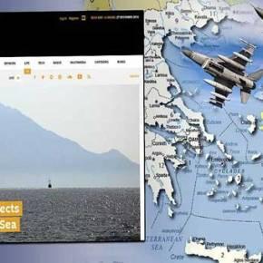 Διεθνές θέμα κατά της Τουρκίας βάσει των αποκαλύψεων του pronews.gr για τις ΝΟΤΑΜ που «κλειδώνουν» το Αιγαίο εγείρει ηΜόσχα