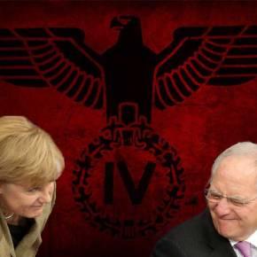 Πανευρωπαϊκή «Βέρμαχτ» απαιτεί ο Β.Σόιμπλε: Την απορρόφηση των ευρωπαϊκών κρατικών οντοτήτων θέλει τοΒερολίνο