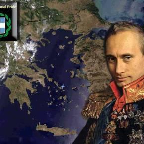 Να γιατί τρέμουν όλοι την Ελλάδα, η οποία κρατάει τα «κλειδιά» του πλανήτη – Σύμφωνα με τοNewsweek