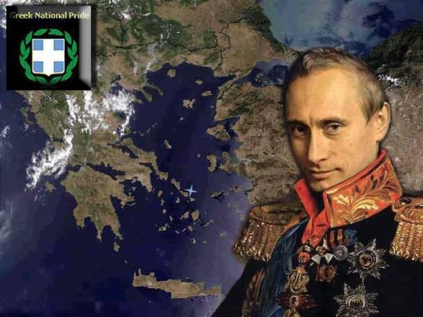Putin-HELLAS