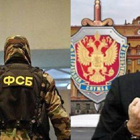 Που σε πονεί και που σε σφάζει… Ντου της FSB σε τουρκικές τράπεζες! «Κλαίνε» οιΤούρκοι!