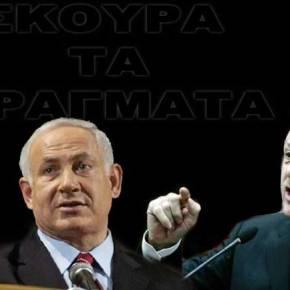 Επαναπροσέγγιση Τουρκίας Ισραήλ μόνον εάν σταματήσει ο αποκλεισμός τηςΓάζας