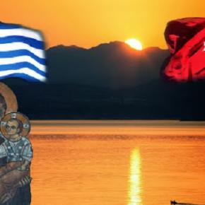 Ξεπαγωμένοι οι Τούρκοι ¨κτυπούν¨ το ΑΙΓΑΙΟΑρχιπέλαγος…