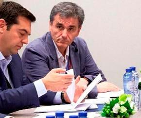 «Ακυβέρνητο πλοίο η Ελλάδα-Απέχουμε πολύ από την αξιολόγηση»WELT: ΚΑΤΑΣΤΡΟΦΙΚΟ ΤΟ ΑΠΟΤΕΛΕΣΜΑ ΤΩΝ ΠΟΛΥΜΗΝΩΝ ΔΙΑΠΡΑΓΜΑΤΕΥΣΕΩΝ