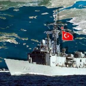 Παρέδωσε το Αιγαίο ο Τσίπρας: τουρκικό ωκεανογραφικό και δύο πολεμικά εισέβαλαν για έρευνες στην ελληνικήΑΟΖ