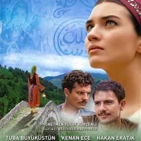 «Ρώτα την καρδιά σου» – Μία ταινία για τους Κρυπτοχριστιανούς τουΠόντου!
