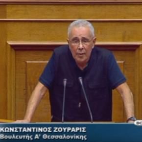 Ο βουλευτής των ΑΝ.ΕΛ. θέλησε να αποδείξει τη συνέχεια του Ελληνισμού μέσα στους αιώνες  Δείτε τοΒΙΝΤΕΟ