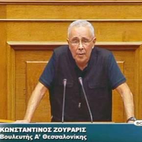 Η συνέχεια του Ελληνισμου-Ολοι οι Ελληνες πρεπει να δουν τοΒίντεο-