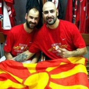 Ο γυφτοΣκοπιανός Άντιτς προκαλεί πάλι με ανάρτηση για …μια και ενιαίαΜακεδονία!!!