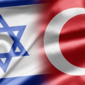 Υπέρ της ίδρυσης ανεξάρτητου κουρδικού κράτους τοΙσραήλ;