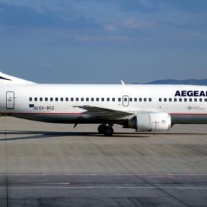 Εντονη αντίδραση Παλαιστινίων για την πτήση τηςAegean