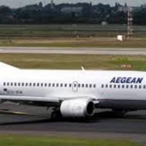 Αναγκαστική προσγείωση της Aegean στη Μαγιόρκα για επιπλέον έλεγχο ενός επιβάτη–