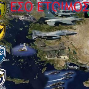 ΚΙΝΔΥΝΟΣ! Στρατιωτικοποιημένες Αλλά Χωρίς Ισχύ Ελλάδα και Κύπρος… «Η Απειλή που Προέρχεται από τηνΤουρκία»