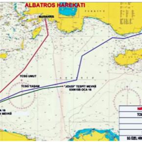 Επιχείρηση ALBATROS της τουρκικής ακτοφυλακής νότια της Κρήτης! Τι πλοίοκυνήγησαν