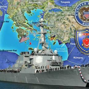 Οι Τούρκοι «πολιορκούν» το Καστελόριζο και οι ΗΠΑ επιβλέπουν μέσω του αντιτορπιλικού τους USS Ross στο Ακσάζ(vid)