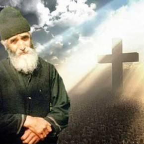 «Λόγος Αγίου Παϊσίου, ίσον Λόγος θεού» Συγκλονιστική Μαρτυρία Απάντηση: «Αυτή τη φορά θα δώση ο Χριστός μιαΕυκαιρία…»