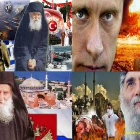 Το pentapostagma.gr παρουσιάζει όλο το σατανικό σχέδιο της Άγκυρας μετά την έκδοση ΝΟΤΑΜ στο Καστελόριζο!!