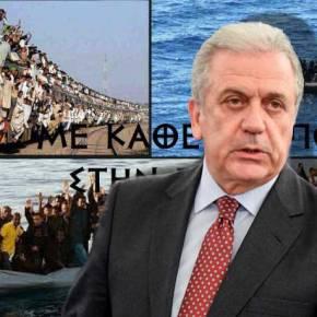 Δ.Αβραμόπουλος: «Αλλάζουμε το πρωτόκολλο του Δουβλίνου λόγω υπέρμετρης επιβάρυνσης της Ελλάδος και τηςΙταλίας»!