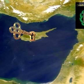 Η Κύπρος κρατά τα κλειδιά για Συριακό, προσφυγικό και ΦΑ στην ΑνατολικήΜεσόγειο!