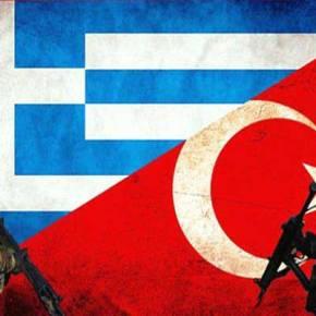 Για ενδεχόμενο πόλεμο Ελλάδος και Τουρκίας μιλάνε οι Ρώσοι!!