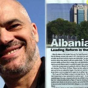 Γελάει ο Κόσμος με τον Αλβανό Πρωθυπουργό – Πληρωμένο Δημοσίευμα Ράμα στονEconomist