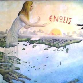 Δημοψήφισμα 15ης Ιανουαρίου 1950: Αξιούμεν την Ένωσιν της Κύπρου με τηνΕλλάδα
